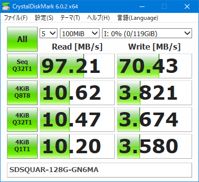 100MiB,Seq Read 97.21MB/s, Seq Write 70.43MB/s