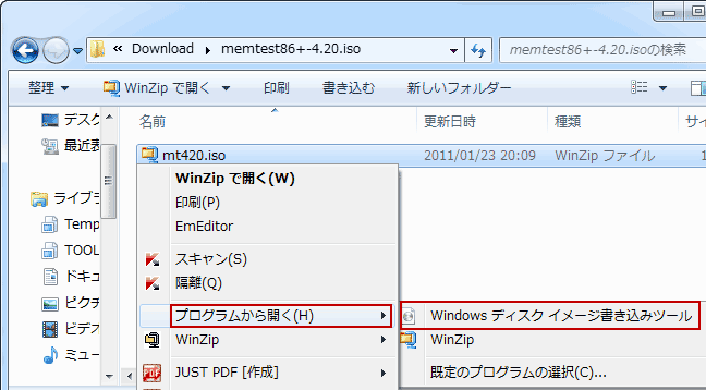 memtest windows 7